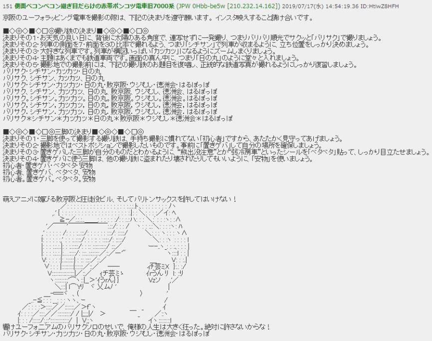 [Imagen: f1882ed8-a1fa-465c-a567-27e49886c468-jpe...height=684]