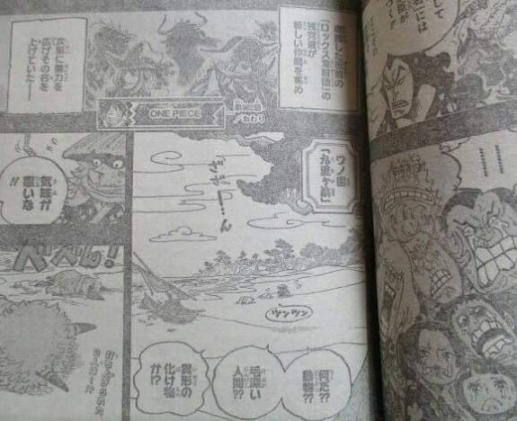 Spoiler One Piece 962 - Daimyo vùng Kuri và những tùy tùng của Oden 2