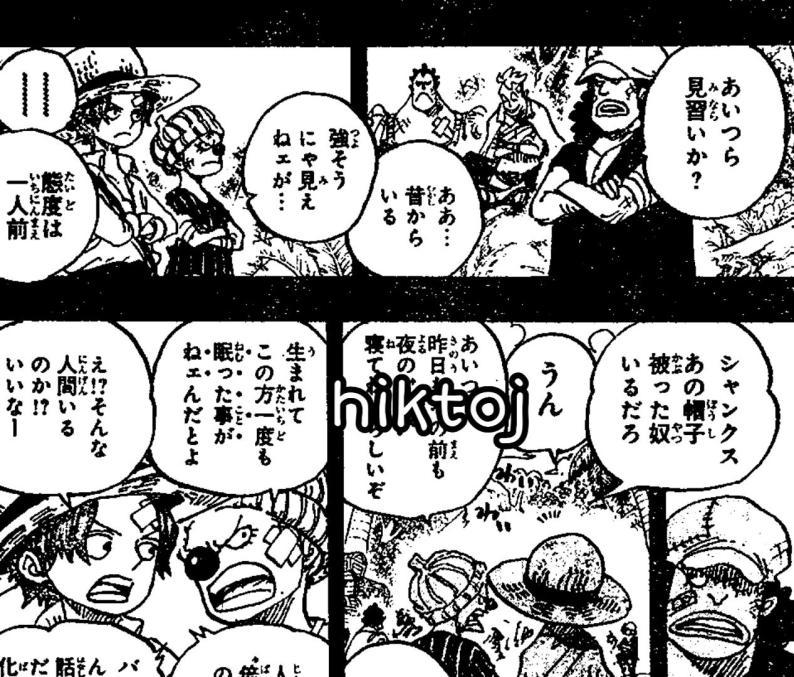 Spoiler One Piece 966 - Roger đại chiến với Râu Trắng 4