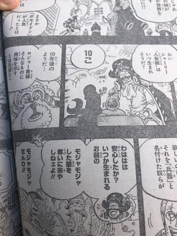 Spoiler One Piece 967 - Roger đặt chân đến Laugh Tale kết thúc cuộc phiêu lưu của Roger 3
