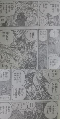 Spoiler One Piece 975 - Kế hoạch của Kinemon - Nhà Tiên Tri Vũ trụ 3