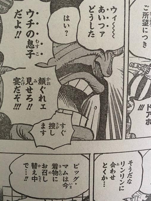 Spoiler One Piece 977 - Kaido có con trai và Bữa Tiệc Cuối cùng trước đại chiến!