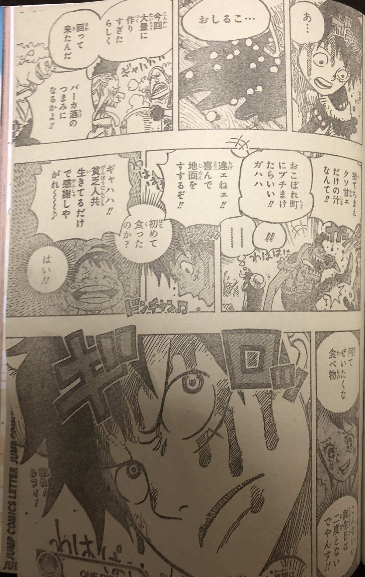 One Piece Spoilers 979 QlXJ8eSS
