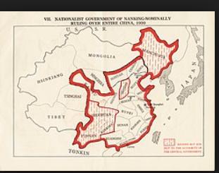 [✔] République de Chine Unknown
