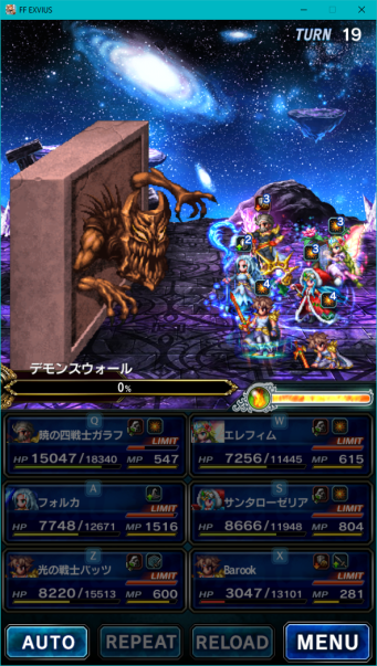 Chat Log   Page 8912   Final Fantasy Brave Exvius Forum