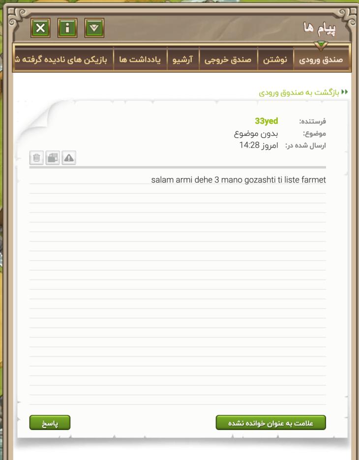 Screenshot_2021-03-03_Travian_tx210.png?width=730&height=935
