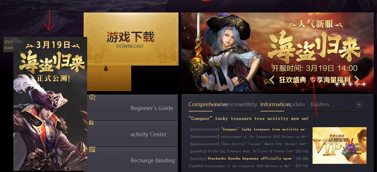 pirate epics conquer online forum free kung fu mmorpg rh bbs co 99 com Pathfinder Ninja Guide Ninja Gaiden Cover Art