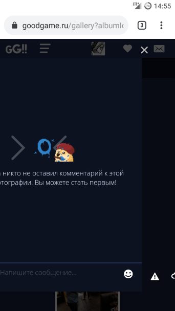 Screenshot_20190826-145544.png?width=342