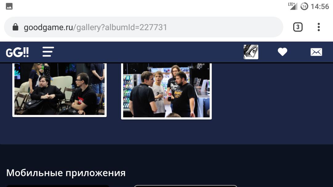 Screenshot_20190826-145639.png?width=108