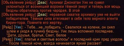 D_Yik.jpg