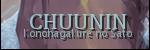 [Updates] Uzumaki Rindou Rangbild
