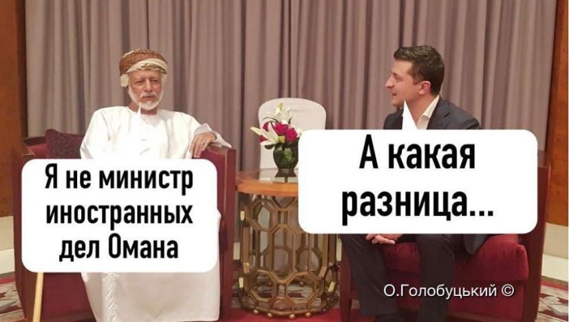 Зеленський жодним чином не впливав на допуск в Україну співака Dr.Alban, який відвідував окупований Крим, - глава ДПСУ Дейнеко - Цензор.НЕТ 2238