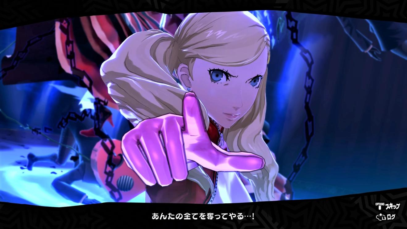 Persona 5 Royal Anne