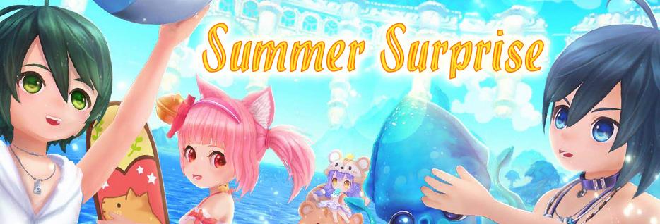2020_summer_square_banner.jpg