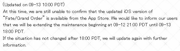 Fate/Grand Order (Smartphone)