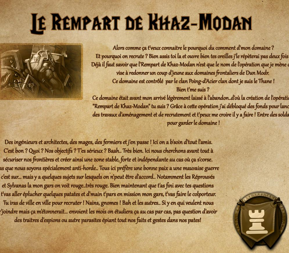 Le Rempart de Khaz-Modan recrute ! Rempart_de_Khaz_Modan