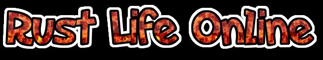 Rust Life Online [Barren][x5][Max3][Kits][Skins] WIPE 11.01