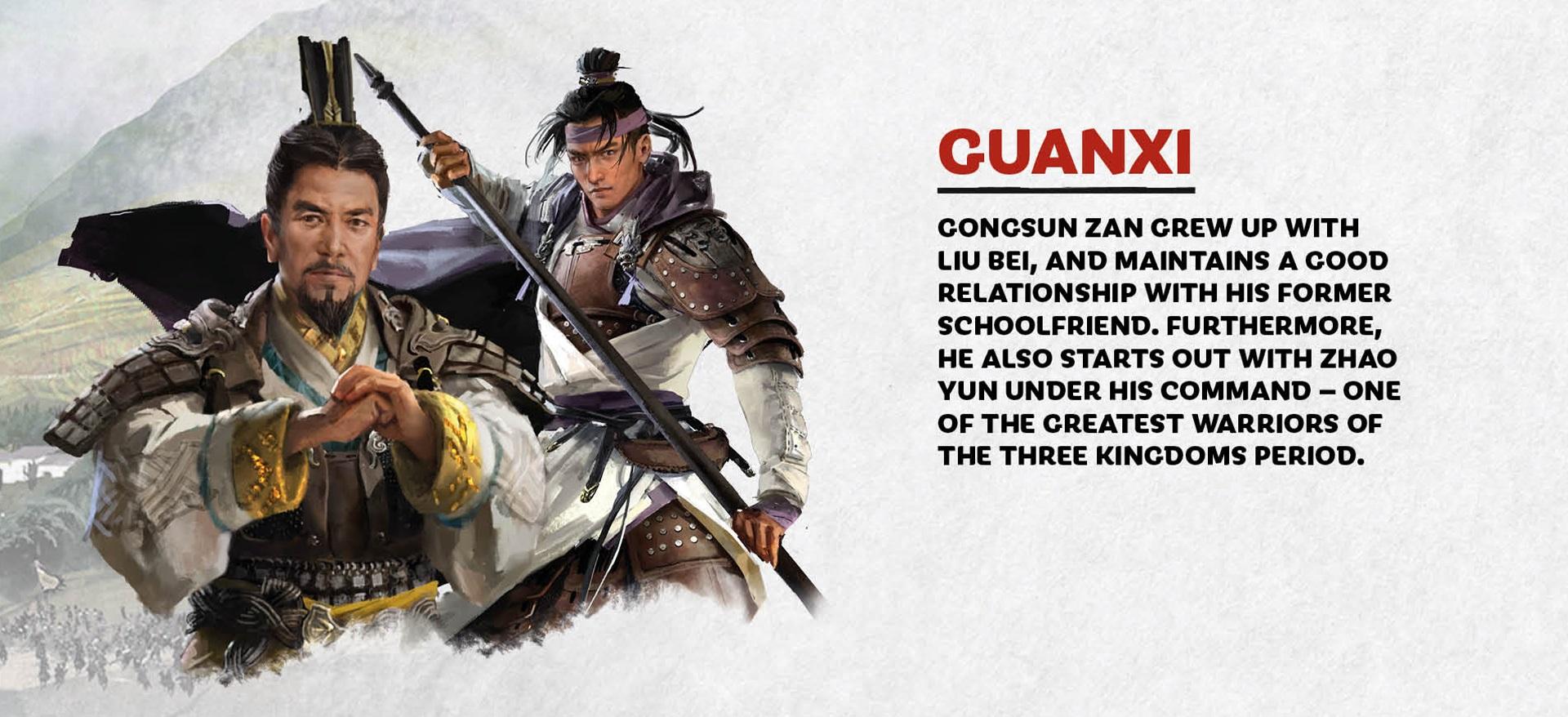 Gongsun2.jpg