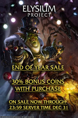 endofyearsale.png?width=271&height=407