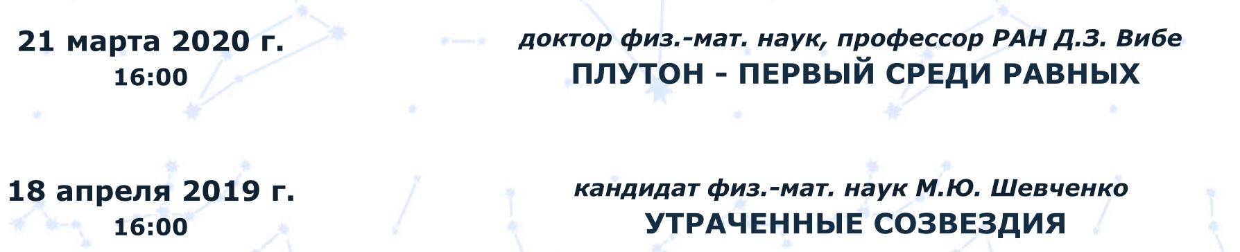 https://media.discordapp.net/attachments/530356293660180481/685746716414443540/image1.png