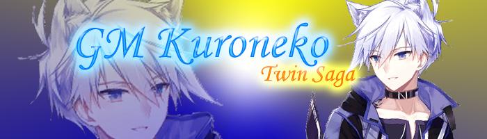 Kuroneko_sig_20200124.jpg