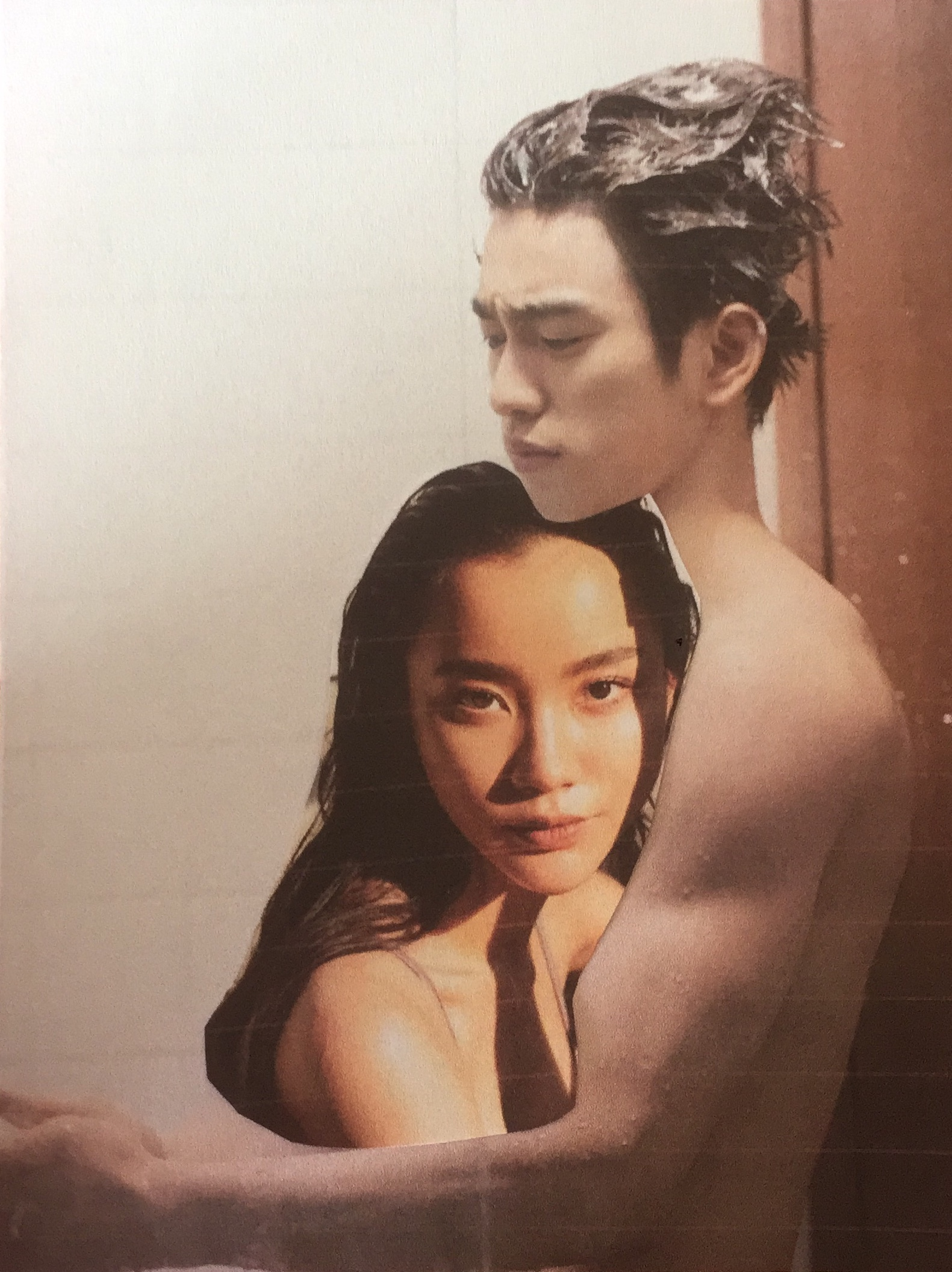 Han Han Gyeol - Page 2 Image1