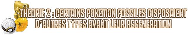 Théorie : Les Fossiles Pokémon Typo_topic_fossiles_theorie_2