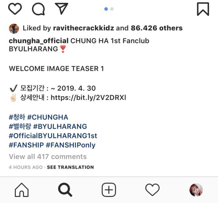 Chungha - 1st Fanclub Byulharang (Welcome Image Teaser 1) 3