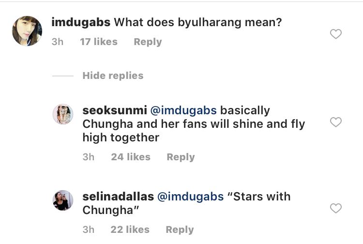 Chungha - 1st Fanclub Byulharang (Welcome Image Teaser 1) 2