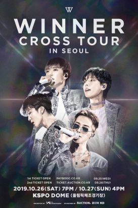 YG cancels tickets sold in error for Winner's Cross tour in Seoul, K-ICs furious! 1