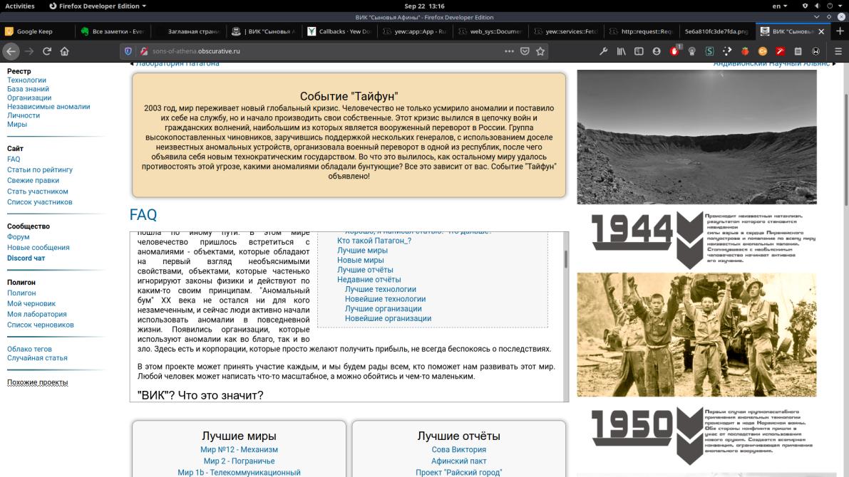 Screenshot_from_2020-09-22_13-16-53.png?width=1191&height=670