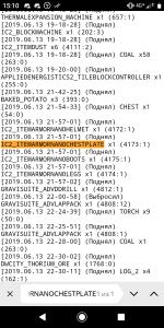 Screenshot_20190614-151013.png?width=150