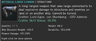 Largecannon_197.jpg