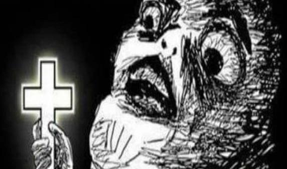 Criatura Meme: Trollface Asda