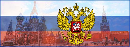 [✔] Fédération de Russie  Russie