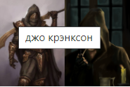 unknown.png