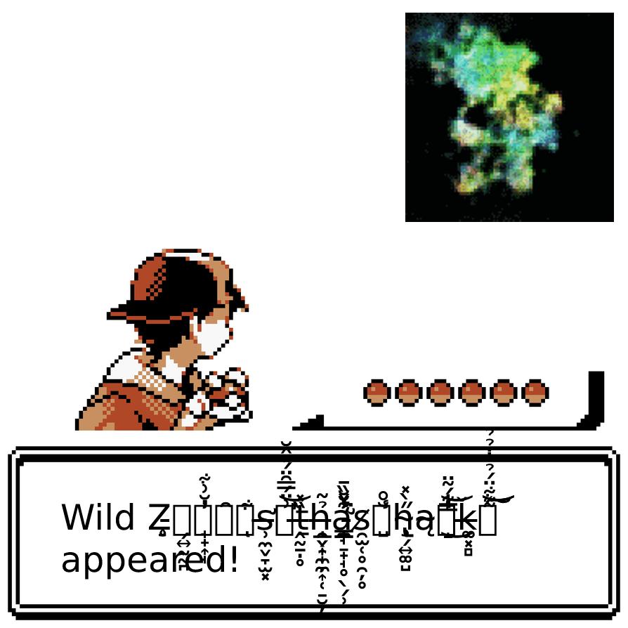 another pokemon prody