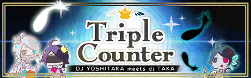 https://media.discordapp.net/attachments/814343348475002893/829397956481777714/Triple_Counter.png