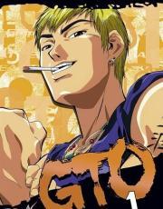 poster-gto-great-teacher-onizuka