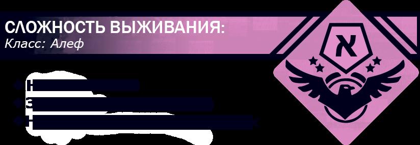 Classaleph_ru-01.png