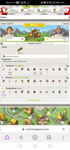 Screenshot_20210609_014318_com.yandex.browser.jpg?width=269&height=575