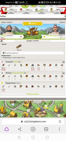 Screenshot_20210609_014332_com.yandex.browser.jpg?width=269&height=575