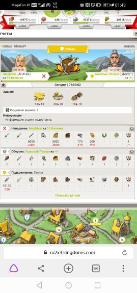 Screenshot_20210609_014347_com.yandex.browser.jpg?width=269&height=575