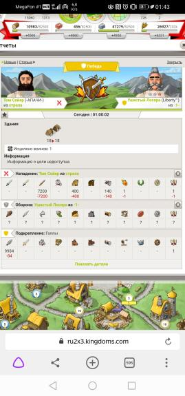 Screenshot_20210609_014353_com.yandex.browser.jpg?width=269&height=575