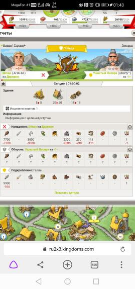 Screenshot_20210609_014359_com.yandex.browser.jpg?width=269&height=575