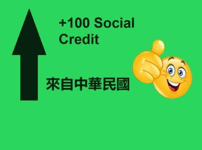 100_Social_Credit.jpg