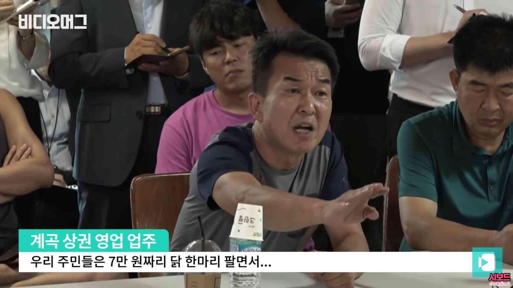 계곡 상권 영업 업주 -cboard
