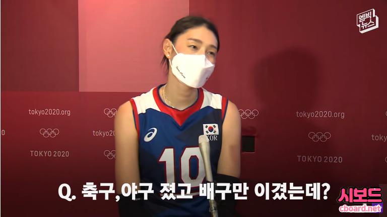 MBC에서 연경신 인터뷰 떴다 -cboard