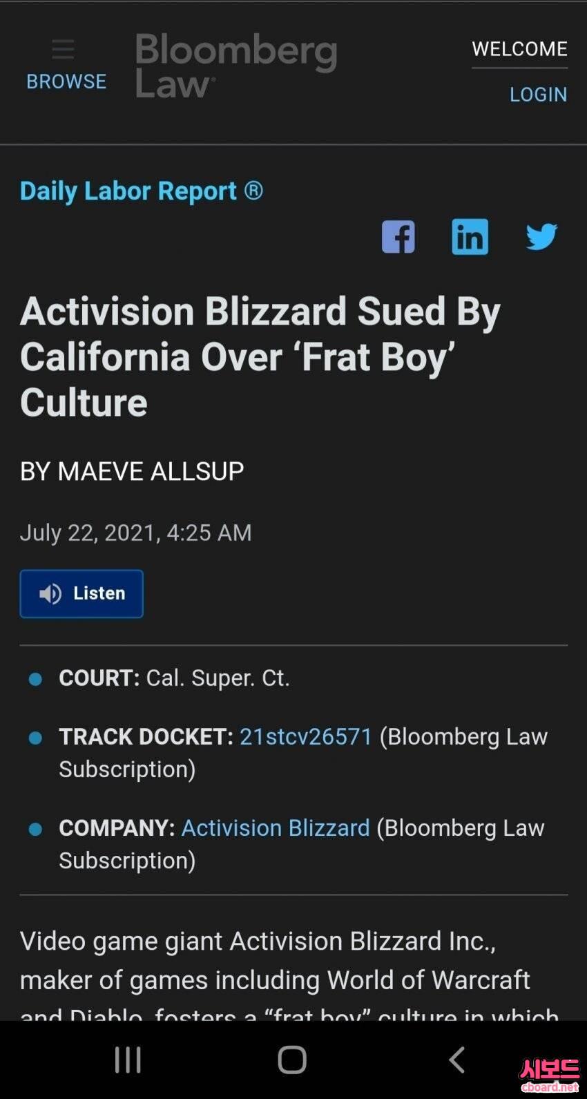 캘리포니아주에 고소먹은 블리자드 근황 .jpg -cboard