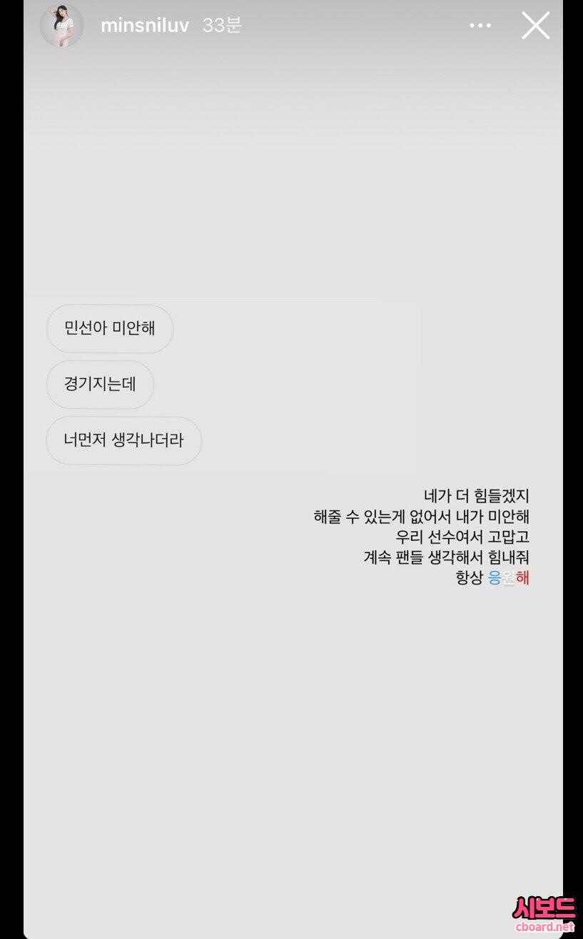 3대 인스타 공개처형 -cboard